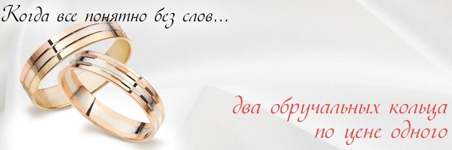 Глория Джинс Официальный Сайт Каталог
